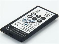 Аккумулятор (АКБ) для Nokia Lumia 630 / 635 BL-5H