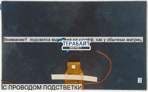 Матрица (дисплей) для планшета dexp ursus 10e