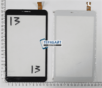 Тачскрин для планшета Oysters T84ERI 3G белый