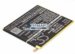 Аккумулятор для планшета Samsung Galaxy Tab E 9.6 SM-T561N