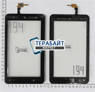 zte light plus ТАЧСКРИН СЕНСОР СТЕКЛО