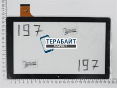 IMPRESSION IMPAD 1005 ТАЧСКРИН СЕНСОР СТЕКЛО
