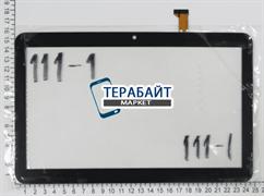 FX-C10.1-192 ТАЧСКРИН СЕНСОР СТЕКЛО