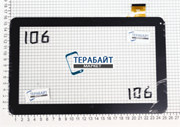 Тачскрин для планшета Irbis TX59