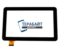Тачскрин для планшета Digma Optima 10.2 3G