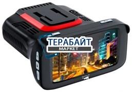 аккумулятор для видеорегистратора Pantera-HD Combo A7 X Plus
