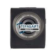 АККУМУЛЯТОР ДЛЯ RayBerry D3