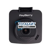 АККУМУЛЯТОР ДЛЯ RayBerry C1 GPS