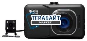 АККУМУЛЯТОР ДЛЯ Dixon DVR-R845