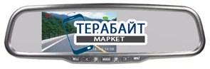 АККУМУЛЯТОР ДЛЯ Pleervox PLV-MIR-REG01