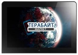 Lenovo ThinkPad 10 Z8700 3G ТАЧСКРИН СЕНСОР СТЕКЛО