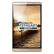 Huawei MediaPad M2 8.0 LTE МАТРИЦА ДИСПЛЕЙ