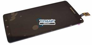"""Дисплей для """"Lenovo"""" S930 + тачскрин (черный)"""