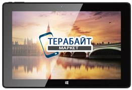Digma CITI 1802 3G МАТРИЦА ЭКРАН ДИСПЛЕЙ