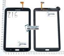 Тачскрин для планшета Samsung Galaxy Tab 3 P3210 SM-T210 черный