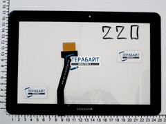 Тачскрин для планшета Samsung Galaxy Tab P7500 P7510