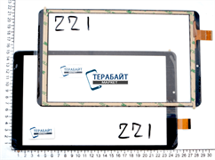 Roverpad Sky Expert Q10 3G ТАЧСКРИН СЕНСОР СТЕКЛО