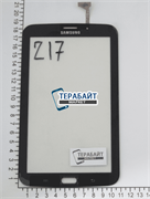 Тачскрин для планшета Samsung P3200 Samsung GALAXY Tab 3 SM-T211