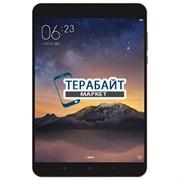 Xiaomi MiPad 3 ТАЧСКРИН СЕНСОР СТЕКЛО