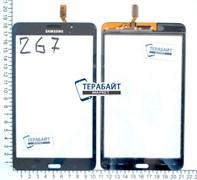 Тачскрин для планшета Samsung Galaxy Tab 4 7.0 SM-T231  черный
