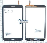 Тачскрин для планшета Samsung Galaxy Tab 3 SM-T310 черный