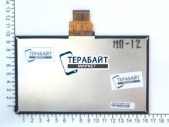 Матрица для планшета TurboPad 722