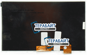 bb-mobile Techno 7.0 Пионер S700BF МАТРИЦА ДИСПЛЕЙ ЭКРАН