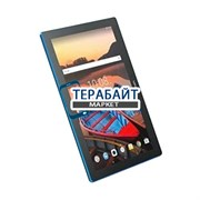 LENOVO TB3-X103F 10.1 МАТРИЦА ДИСПЛЕЙ ЭКРАН