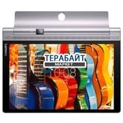 Lenovo Yoga Tablet 3 PRO АККУМУЛЯТОР АКБ БАТАРЕЯ