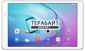 Huawei Mediapad T2 10.0 Pro LTE МАТРИЦА