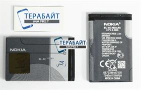 АККУМУЛЯТОР ДЛЯ ТЕЛЕФОНА Nokia 1202