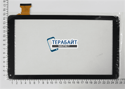 Archos 101c Copper ТАЧСКРИН СЕНСОР СТЕКЛО