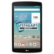 LG G Pad 8.0 V495 МАТРИЦА ДИСПЛЕЙ ЭКРАН