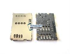 Разъем sim карты для Samsung P3100 (сим коннектор)
