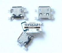 Системный разъем (гнездо) зарядки micro usb 03 для планшетов и телефонов