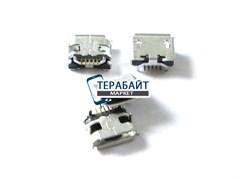 Разъем micro usb для планшета Irbis TX01