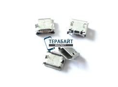 Системный разъем (гнездо) зарядки micro usb 130 для планшетов и телефонов