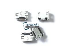 Системный разъем (гнездо) зарядки micro usb 200 для планшетов и телефонов