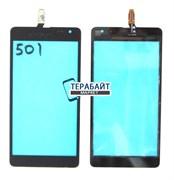 Тачскрин для телефона Nokia Lumia 535 Dual Sim модель tc2c1607fpc-a1-e
