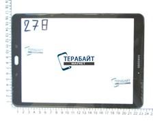 Тачскрин для планшета Samsung Galaxy Tab S2 SM-T815 LTE