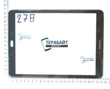 Тачскрин для планшета Samsung Galaxy Tab S2 SM-T810