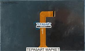 YX101AH30W-A1 МАТРИЦА ДИСПЛЕЙ ЭКРАН ДЛЯ ПЛАНШЕТА