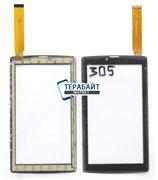 Digma Plane 7502 4G (PS7026PL) ТАЧСКРИН СЕНСОР СТЕКЛО