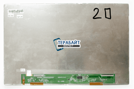 Матрица для планшета Dns M101w