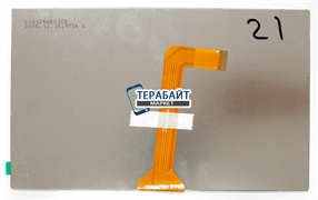 DEXP Ursus TS210 МАТРИЦА ЭКРАН ДИСПЛЕЙ