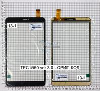 Oysters T84 HVi 3G ТАЧСКРИН (СЕНСОР)