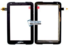 Тачскрин для планшета Lenovo IdeaTab A1000