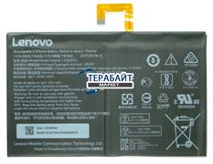Аккумулятор Lenovo A7600-F