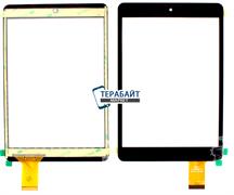 Тачскрин для планшета ZIFRO Zt-7802
