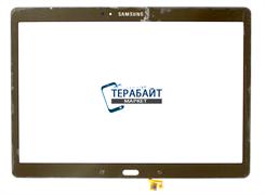 Тачскрин для планшета Samsung Galaxy Tab S 10.5 SM-T805